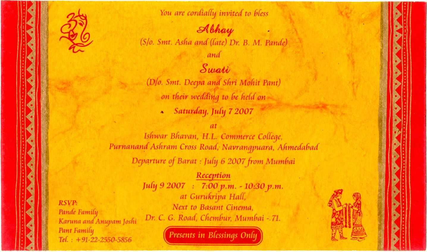 Wedding Card Insert In English